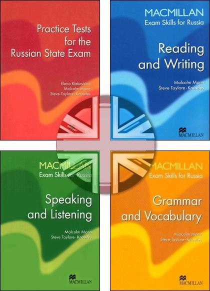 Новое учебное пособие «ЕГЭ по английскому языку