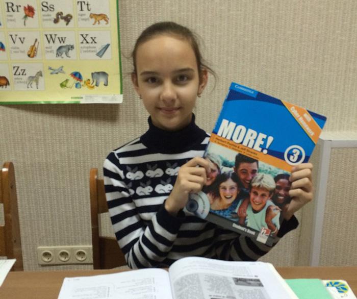 Юля учится в Лингвине уже пятый год